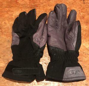 OR extravert glove